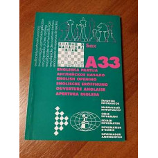 A33  English Opening by Gyula Sax