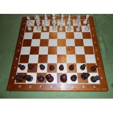 Turnier Nr. 6  - Schachkassette Rand braun
